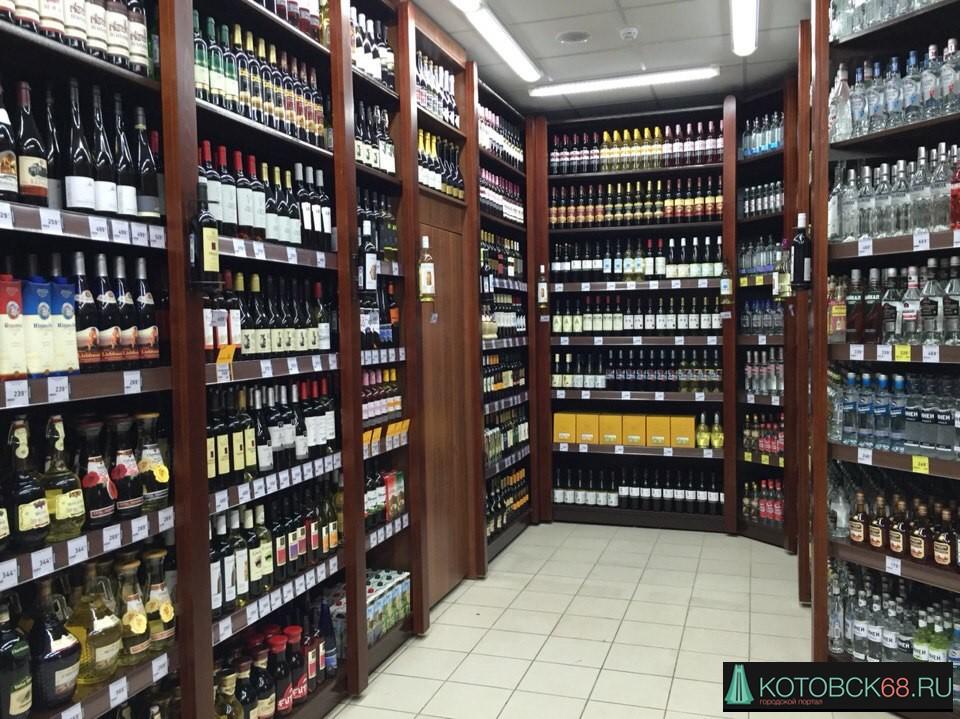 выбор плиточного ооо зауральские напитки выручка за год большинстве случаев