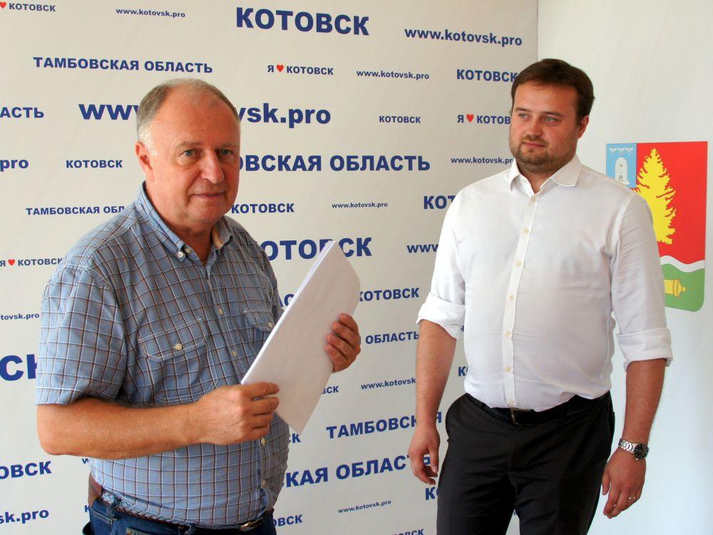 В Котовске построят 6 котельных