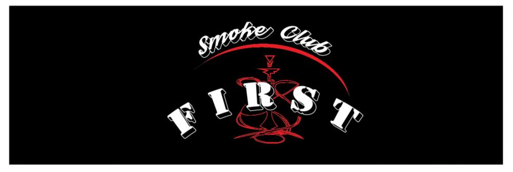 "Кальянная Smoke club ""FIRST"""