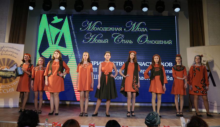 Котовские мастерицы стали финалистами Национального арт-проекта «Молодежная мода»