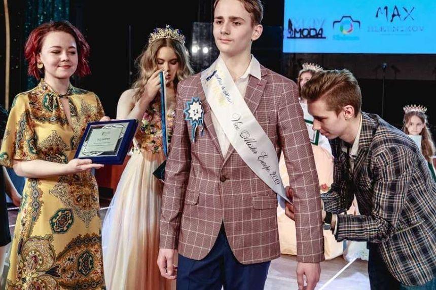 Котовский «Вице-мистер Европа 2019» хочет открыть модельную школу для «особенных» детей