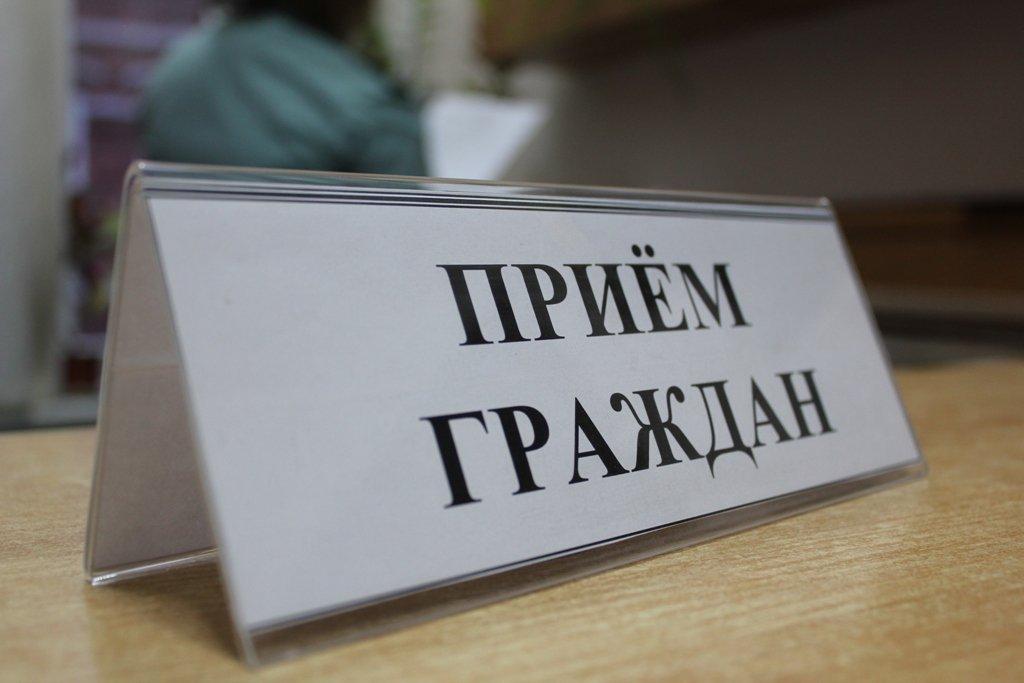 Общественная приёмная губернатора в Котовске заработает 15 мая