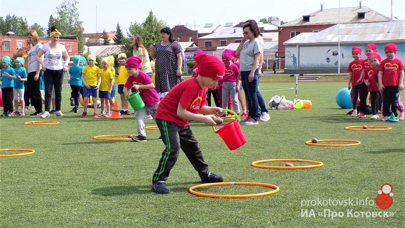 На центральном стадионе Котовска прошла городская спартакиада среди дошкольников