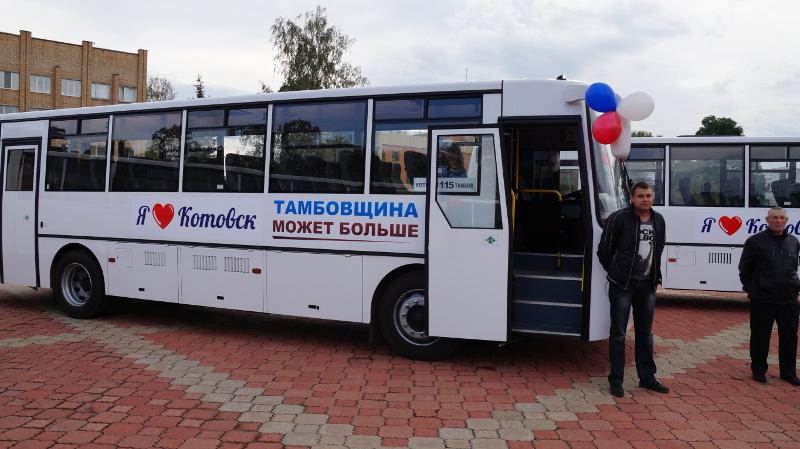 Проезд в общественном транспорте Котовска на пригородных маршрутах подорожает с 1 июня