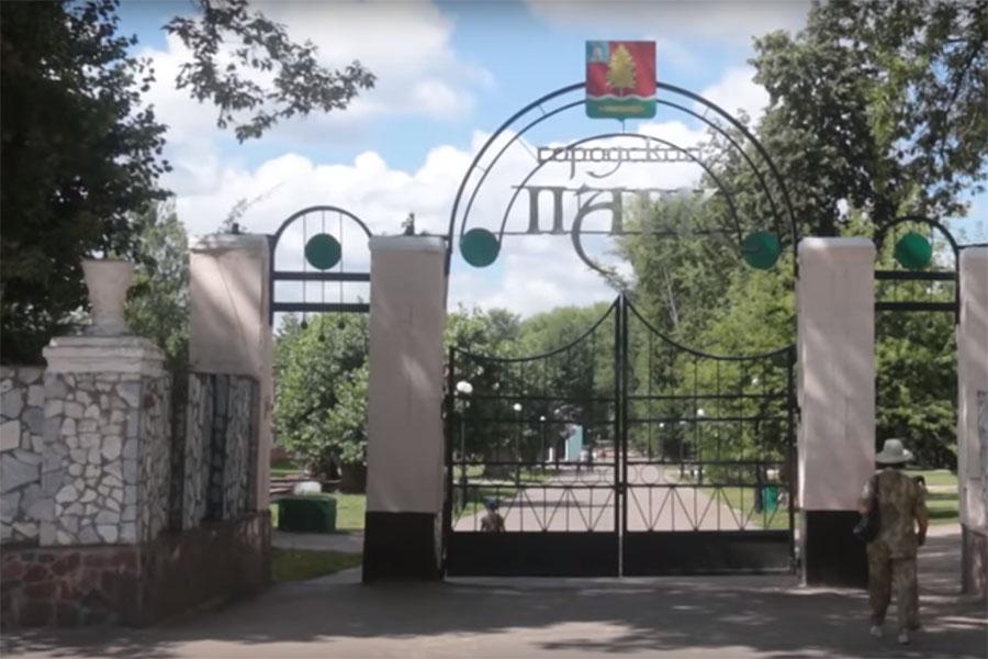 В Котовске во второй раз ищут подрядчика на реконструкцию парка культуры