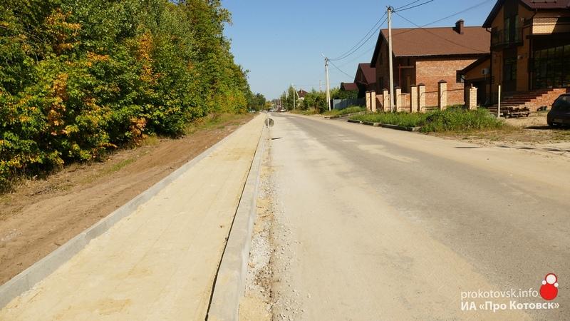 В котовском микрорайоне Солнечный продолжается строительство дорог