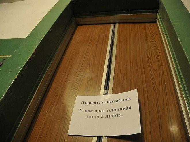 В Котовске заменят 14 лифтов в пяти многоэтажках