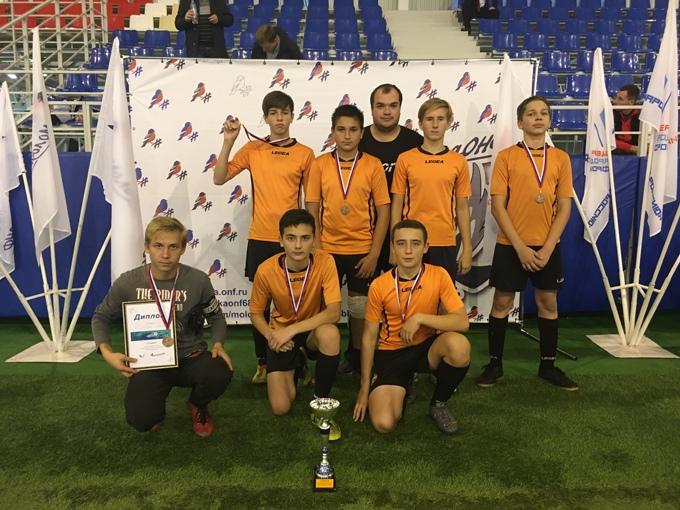 Юные котовские футболисты взяли «бронзу» областного турнира «Уличный красава»