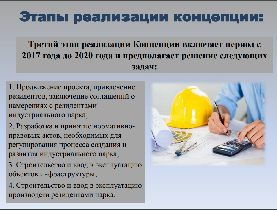 Индийцы в Котовске: соглашение о подготовке проекта строительства предприятия по маслопереработке подписано спустя год