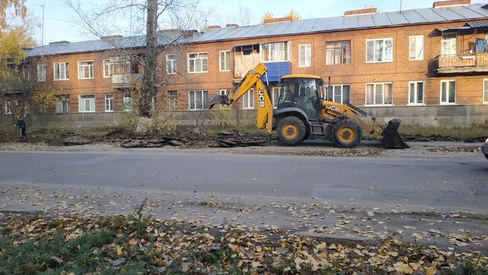 В Котовске начался ремонт тротуара на Набережной улице