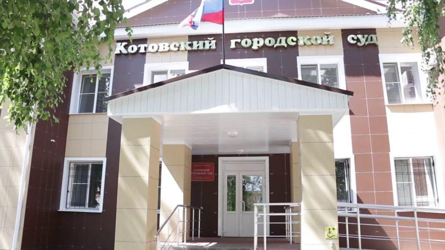 Котовский суд на стороне горожан: заявление местных властей об отсрочке ремонта дороги отклонено