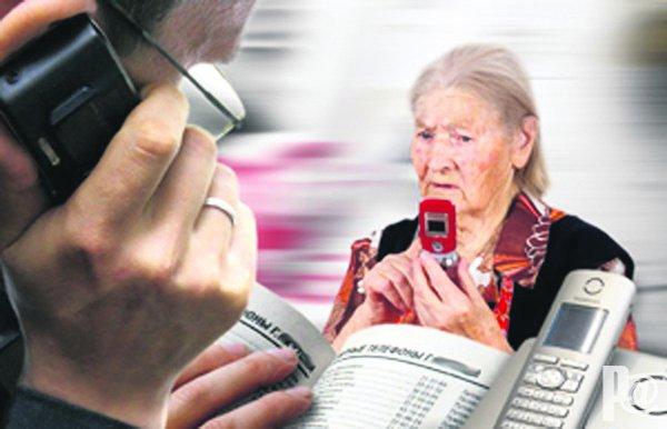 Полицейские задержали телефонного мошенника, обманувшего котовскую пенсионерку