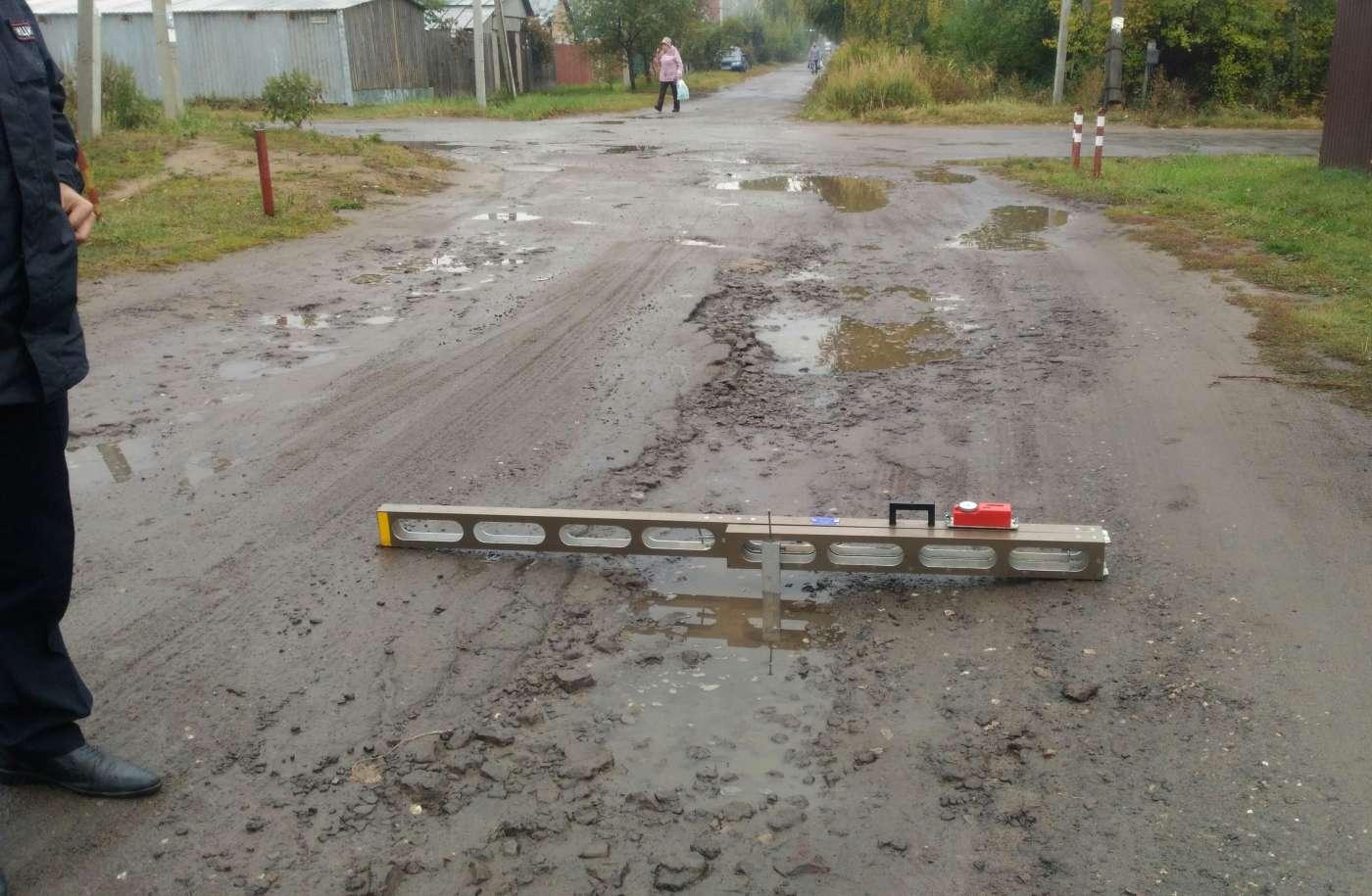 Разбитые дороги Котовска пытаются отремонтировать через суд