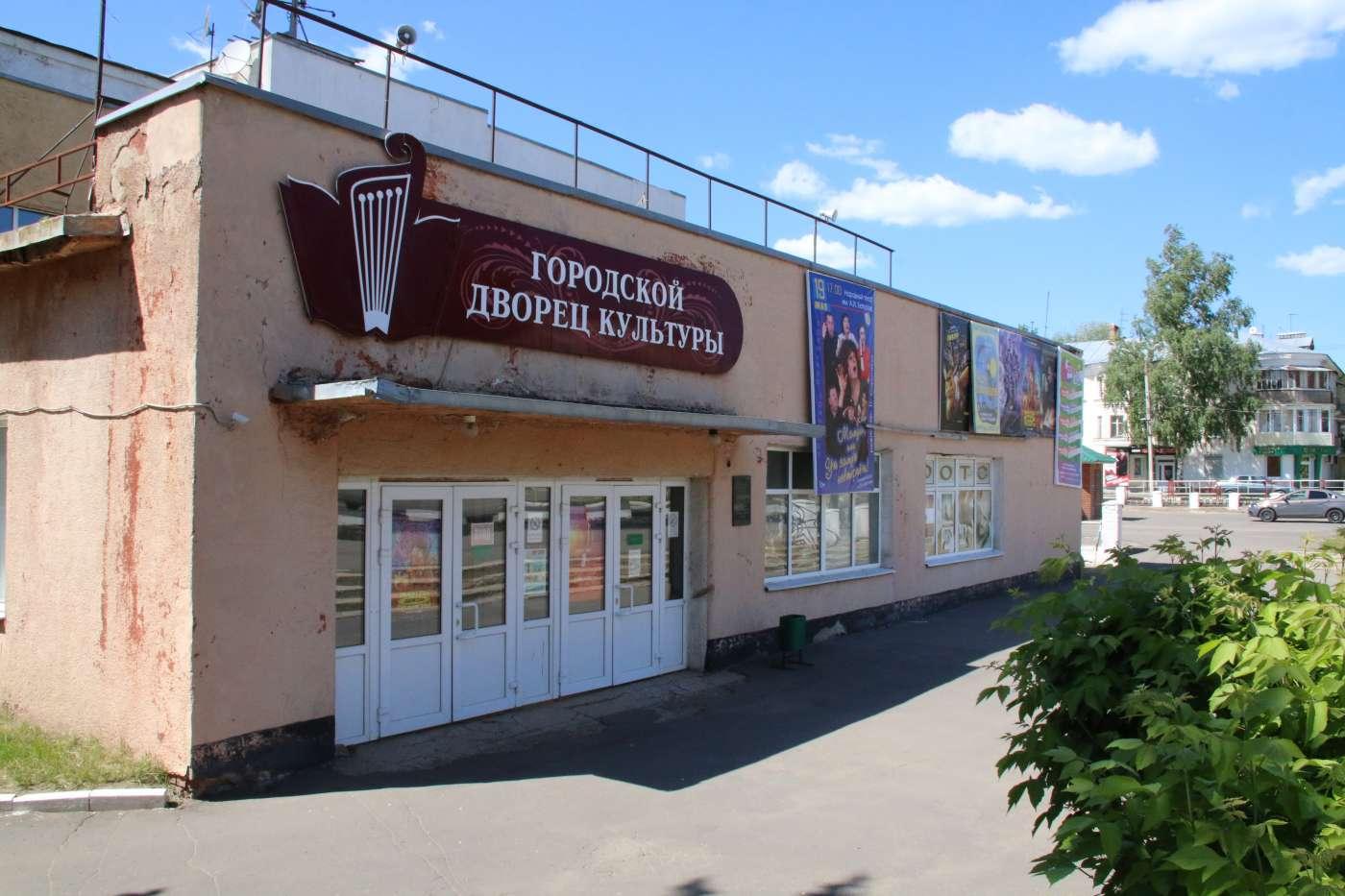 В Котовском дворце культуры пройдёт спектакль «Герой нашего времени»