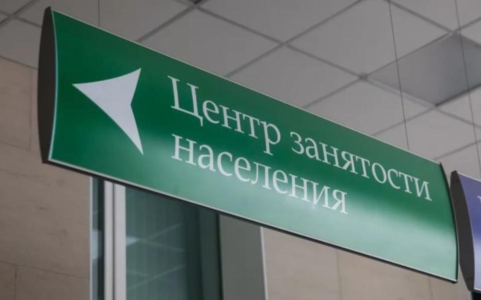 По состоянию на 1 октября в Котовске 111 безработных