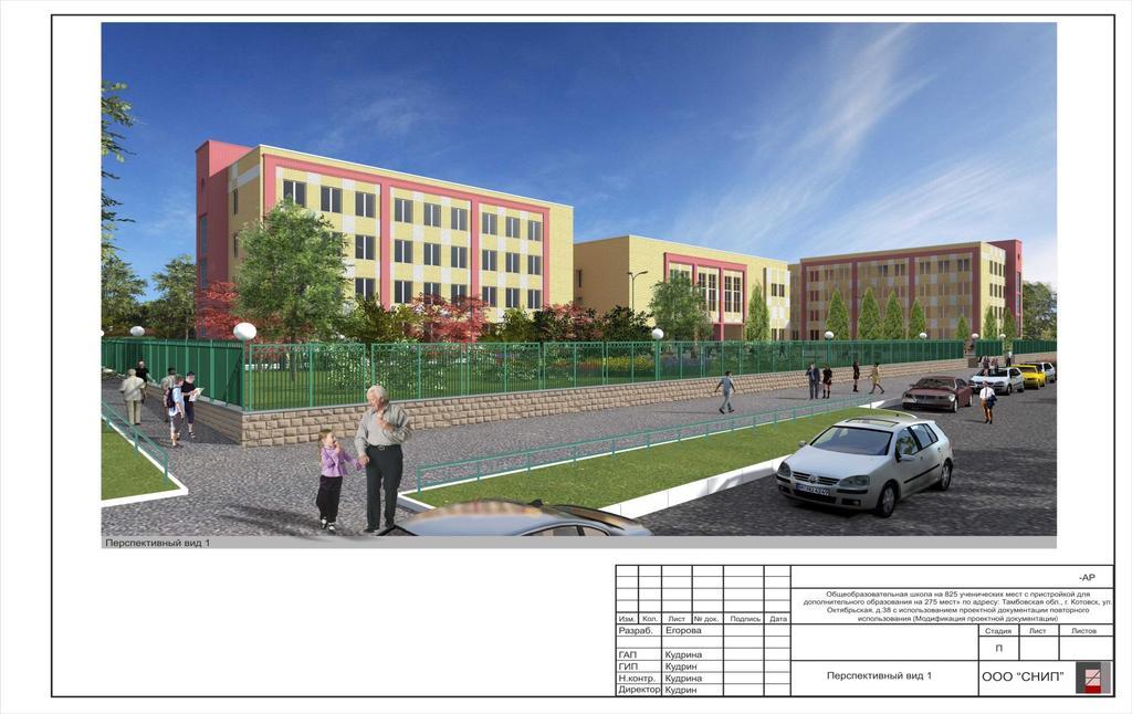 Сроки окончания строительства школы «Экотех» сдвигаются на несколько месяцев