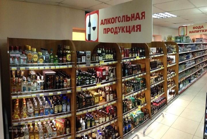 Владельца котовского магазина оштрафовали за торговлю алкоголем после 21:00