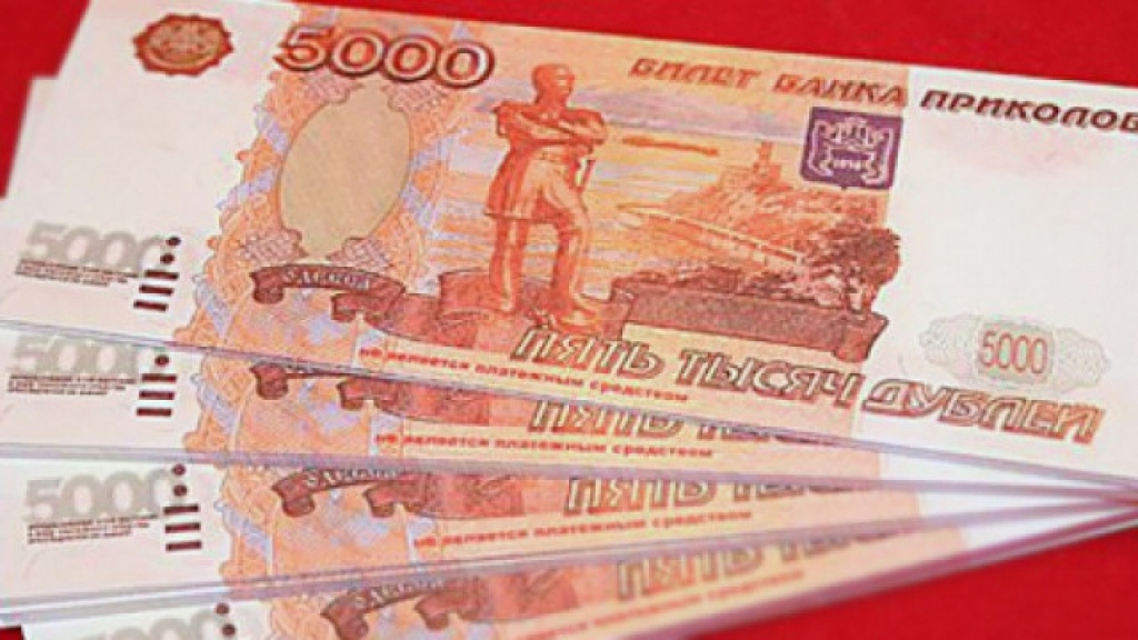 Котовский пенсионер продал свою гармонь за деньги «банка приколов»