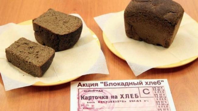 Котовчанам раздадут 125 граммов «Блокадного хлеба»