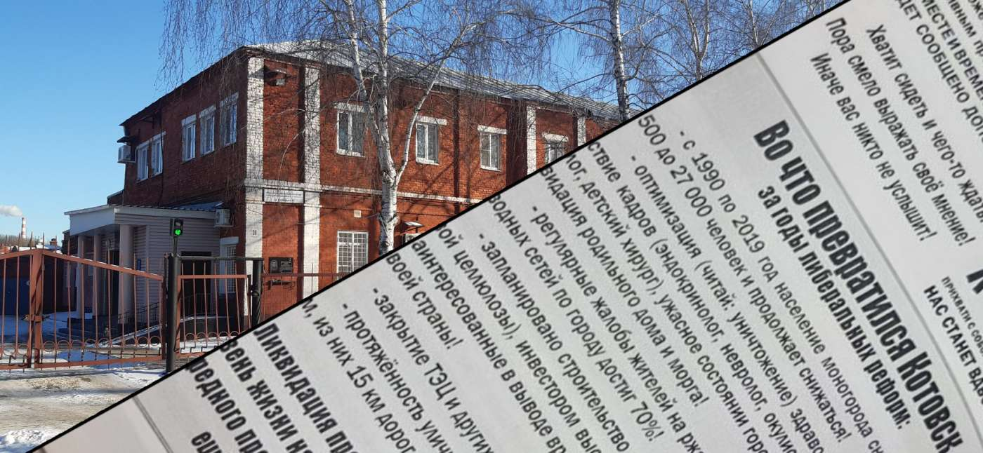 В Котовске агитбригаду коммунистов задержала полиция