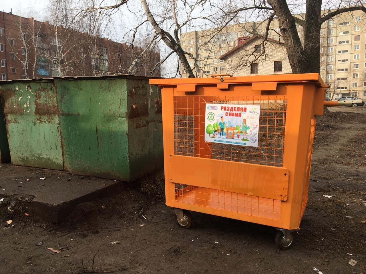 В Котовске появились клети для пластика