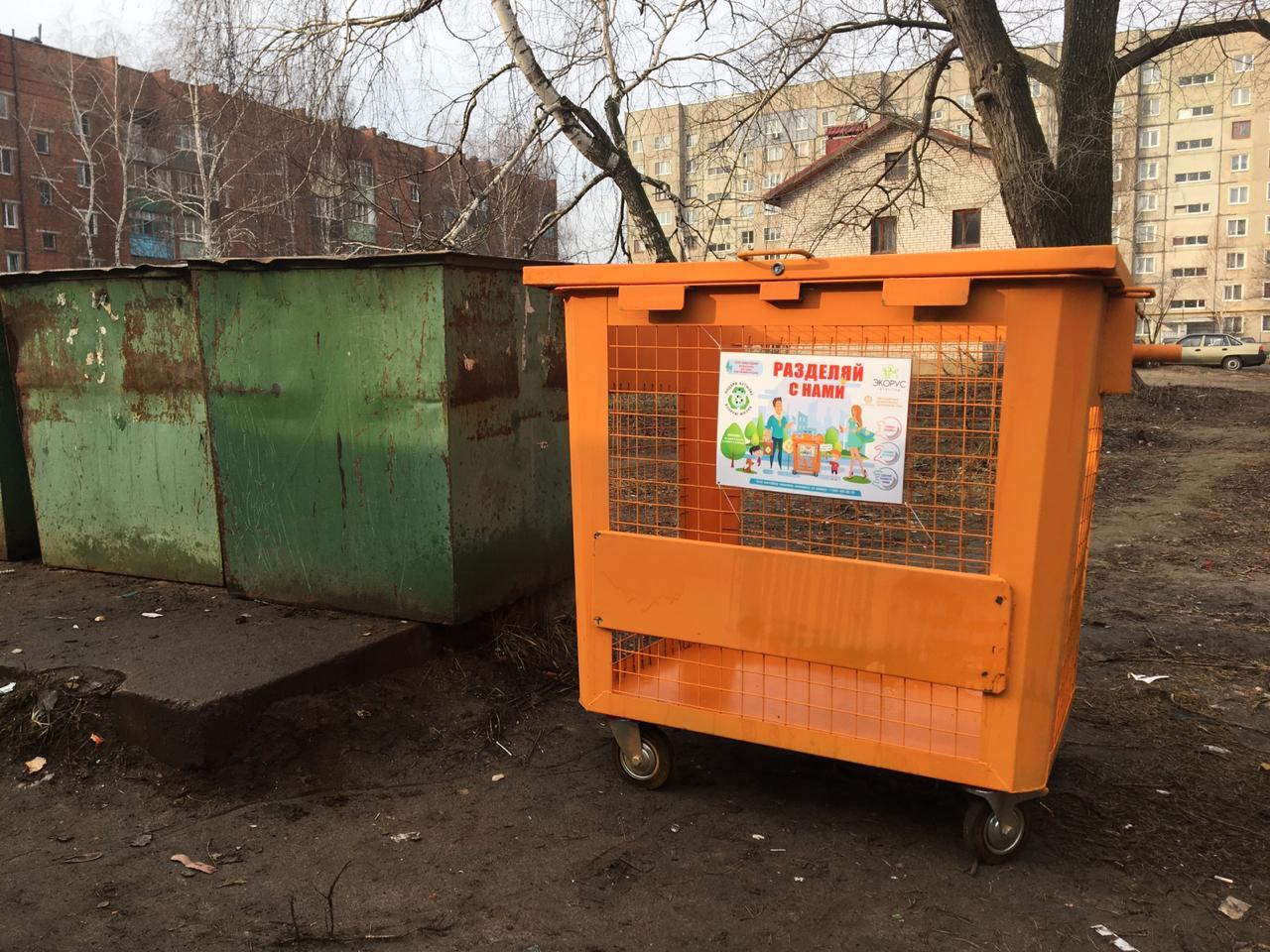 Алексей Плахотников потребовал убрать из Котовска контейнеры для пластика