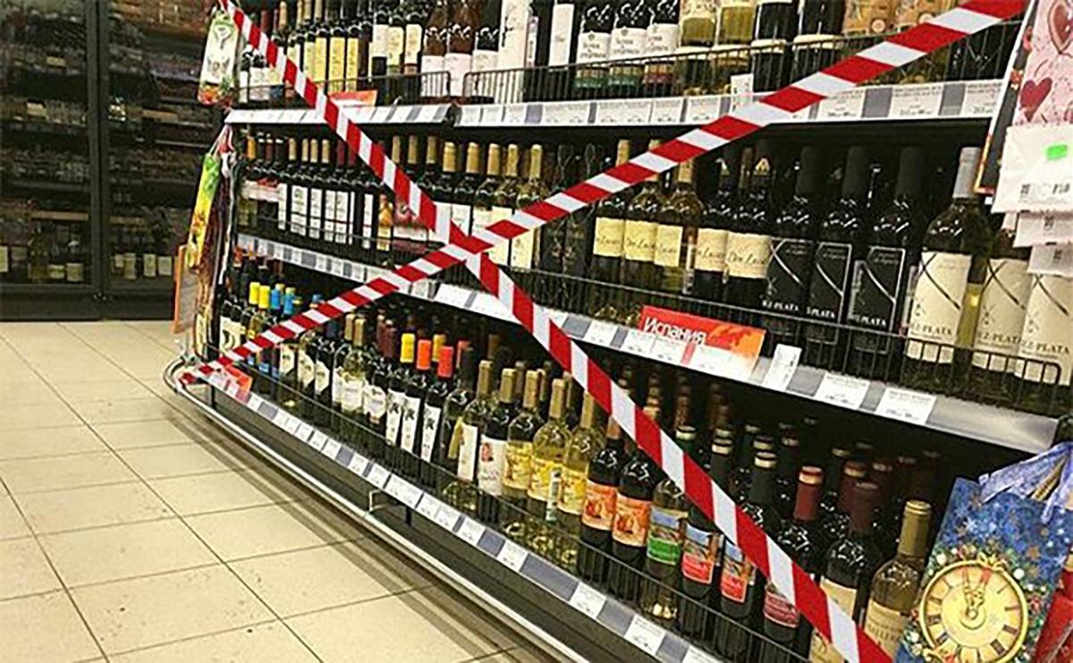 В котовском минимаркете продавали алкоголь в праздничный день