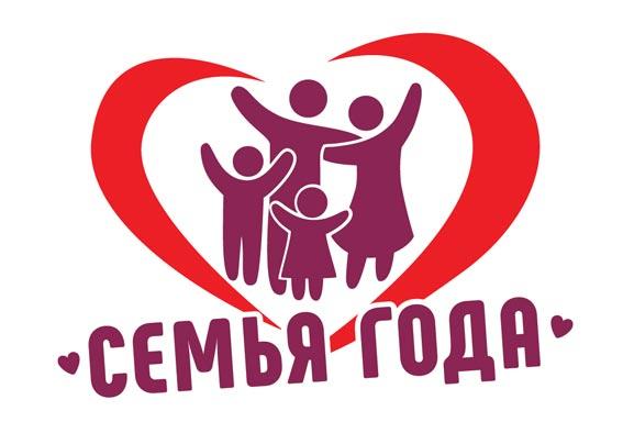 Котовская семья стала «лучшей молодой семьёй» области