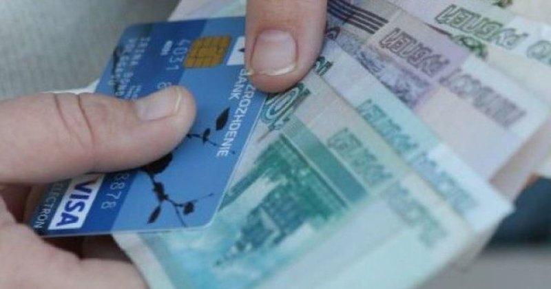 Котовские полицейские раскрыли очередное мошенничество с кражей денег с банковской карты
