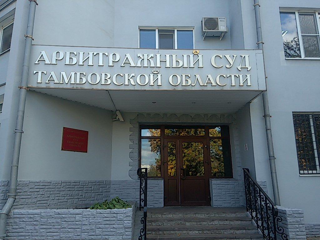 Возврату не подлежит: котовские власти не смогли вернуть через суд незаконные субсидии предпринимателям