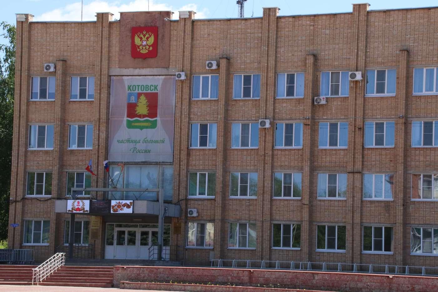 В Котовске прошли публичные слушания по внесению изменений в Устав города