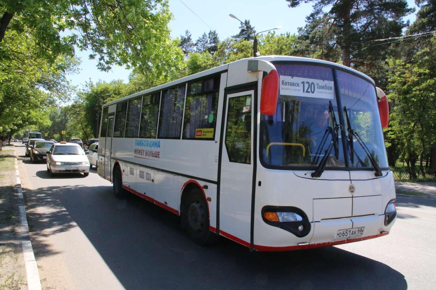 Котовский общественный транспорт в праздничные дни изменит расписание