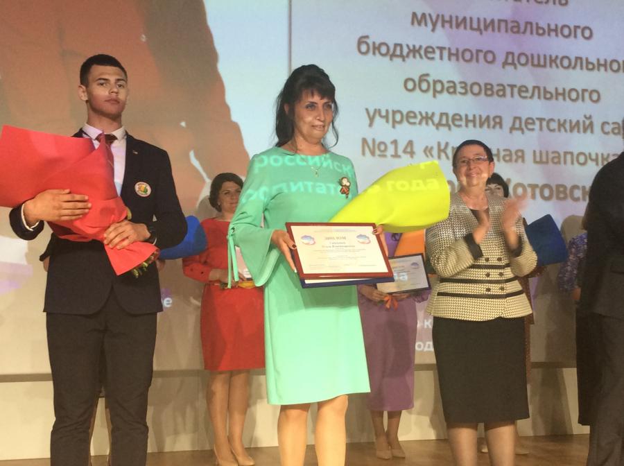 Лучшим воспитателем 2021 года признана Ольга Годунова из Котовска