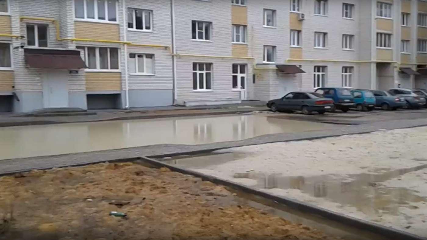 Новосёлы из котовской многоэтажки жалуются на затопленный двор