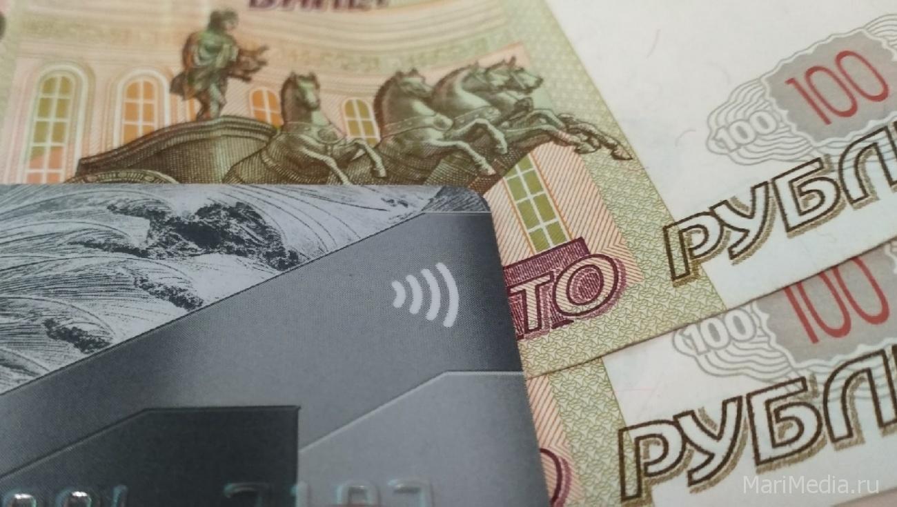 Котовчанин украл с банковской карты инвалида 108 тысяч рублей