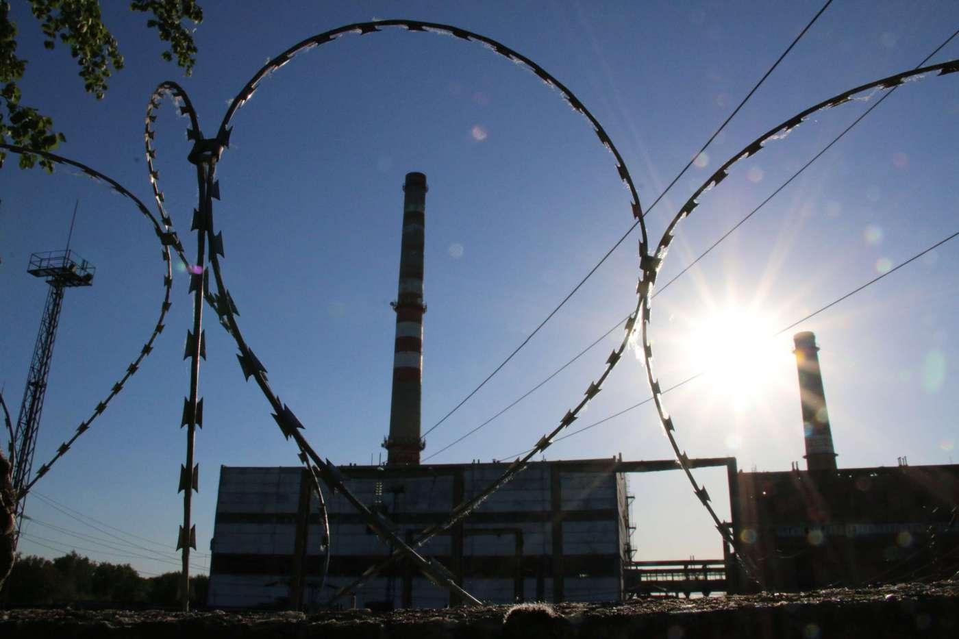 Котовская ТЭЦ за 375 млн рублей: активы банкрота выставили на торги