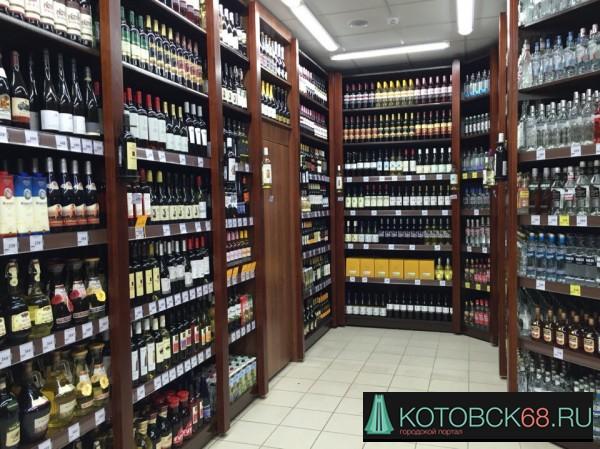 Интернетмагазин товаров для дома и офиса купить товары